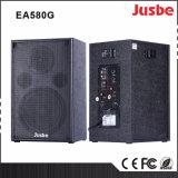 Altavoz/altavoz portables de los multimedia de la venta al por mayor de la fábrica de Ea-580g
