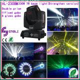 Sharpy 230W 7r bewegliches Hauptträger-Disco DJ-Licht (HL-230BM)