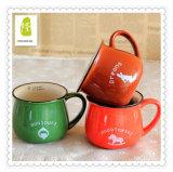 La última versión barata de la taza de cerámica esmaltada