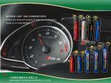 Extintor de Incêndio de Carro de Competência