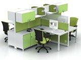 Partition en bois en verre en aluminium moderne de poste de travail/bureau de compartiment (NS-NW014)