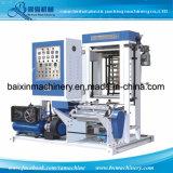 HDPE/LDPEの小型フィルムによって吹かれる機械