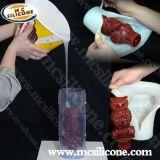 シリコーンゴムを作る樹脂型