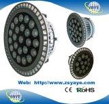 Indicatore luminoso protetto contro le esplosioni dell'indicatore luminoso LED Highbay della baia di Yaye 18 150With200With250W LED alto con la garanzia di anni Ce/RoHS/3