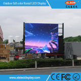 Alta taxa de Refesh Piscina Bicicleta P5.95 Video wall de LED para mostrar