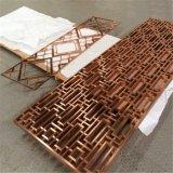 Lo schermo del metallo della mobilia dell'acciaio inossidabile, mura il comitato decorativo