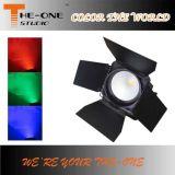 단계 디스코 DJ 200W 옥수수 속 LED 동위 빛