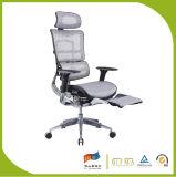 [بيفما] معياريّة إرتفاع ظهر [لومبر] دعم مكتب كرسي تثبيت مع مسند للقدمين