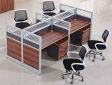 ヨーロッパの設計事務所の机の金属の足のオフィスの区分(Hx-Ncd315