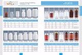 نوعية صيدلانيّة بلاستيكيّة الطبّ زجاجة لأنّ عمليّة بيع