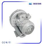 L'acquicoltura centrifuga lavora il ventilatore fine dell'aeratore della bolla
