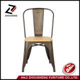 Dhp Fusion métal chaise antique de salle à manger avec le bois cuivre antique de siège
