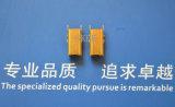 Metal que estampa el producto, piezas de automóvil, producto de cobre amarillo, cubierta terminal