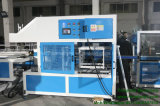 Мы предусматриваем Reliabe и предварительное изготавливание трубы водопровода PVC и машинное оборудование обрабатывать