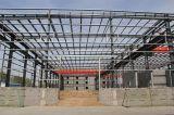 中国の鉄骨構造の建物のプレハブのニワトリ小屋の養鶏場