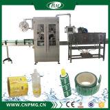 Automatische elektrische Shrink-Hülsen-verpackenEtikettiermaschine für runde Flaschen