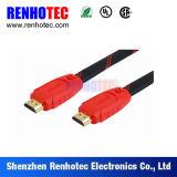 케이블을 프로그램하는 HDMI 케이블과 연결관