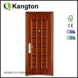 補強された鋼鉄機密保護のドア(鋼鉄ドア)