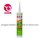 Многоцелевой уксусный силиконовый герметик (HX-168)