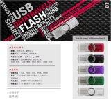 Metaal dat de PromotieGift van de Aandrijving van de Pen van de Flits USB met Embleem Pendrive roteert