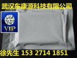 Processo de manufatura de Irbesartan API, preços de vendas, garantia de qualidade. 138402-11-6