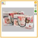 カスタム印刷を用いる印刷の有名なブランドの紙袋そしてショッピング・バッグ