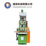 máquina que moldea de la pequeña inyección plástica vertical 30tons