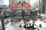 آليّة يتيح عملية يكربن شراب زجاجة [فيلّينغ مشن]