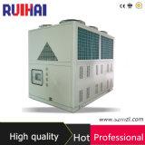 Del precio competitivo de tornillo refrigerado por aire de refrigeración industrial