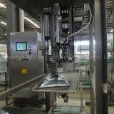 Automatische aseptische Beutel-Füllmaschine (JND-1W)