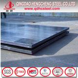 Q235B+304/321/316ステンレス鋼の覆われた版