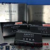 Lithium - Ionennachladbare Energien-Batterie