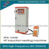 SPG-Hochfrequenzinduktions-Heizungs-Maschine 200kHz 10-300kw