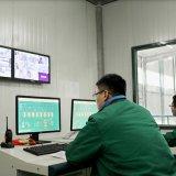 Уголь высокой эффективности изготовления Китая моя полиакриламид Npam неионный