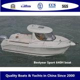 De slimme Boot van Walkaround van de Vissersboot van de Cabine