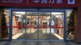 Portas deslizantes automáticas de vidro para supermercado comercial