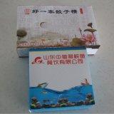 중국 다채로운 Airlaid 저녁식사 종이 냅킨
