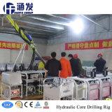 노천굴 광산 코어 유압 크롤러 드릴링 리그 (HFP200)