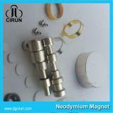 صنع وفقا لطلب الزّبون رخيصة قوّيّة رقيق صغيرة أسطوانة [ن52] زخرفيّة مغنطيس نيوديميوم مغنطيس