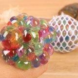 多彩な網のSquishy球の圧搾のブドウの球は圧力Squishy新型の球を取り除く
