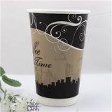 두 배 벽 검정 종이 커피 잔