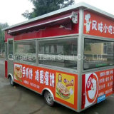 New Style Food Truck with Fried Side
