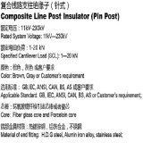 R13CP-120/420 15kV de la línea compuesto aislante Post