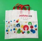 カスタム多彩な多プラスチック柔らかいループ買物袋