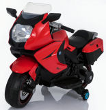2016 Best-Selling Ride sur moto