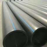 Tubo dell'HDPE, tubo del polietilene ad alta densità,