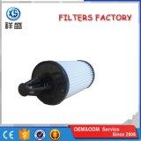 Авто запасные части автомобиля производитель фильтра масляного фильтра A2761800009 для Мерседес Бен-Z автомобильная система смазки