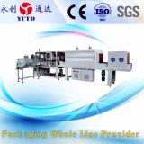Китай YCTD термоусадочной пленки упаковочные машины