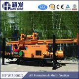 多機能の掘削装置Hfw-3000d