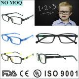 실리카 최고 가벼운 유연한 아이 처방전 안경알 프레임